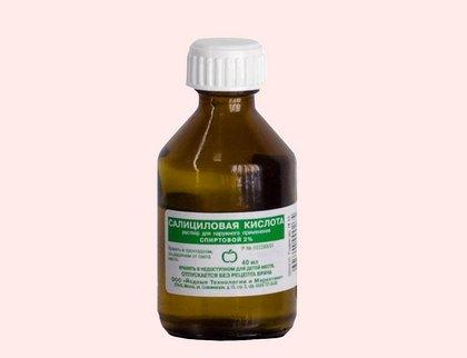 Салициловая кислота в лосьоне от вросших волос