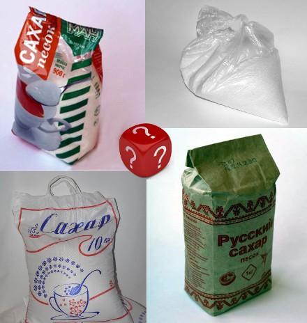 сахар песок в мешках и пакетах
