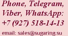 Телефон, ICQ, е-mail для заказа сахарной пасты для шугаринга