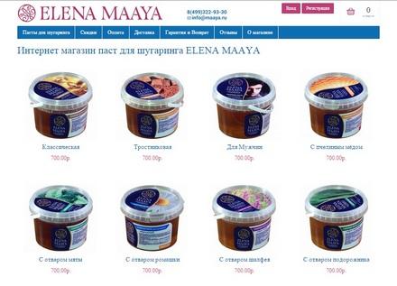 Скриншот магазина паст для шугаринга Елены Маая