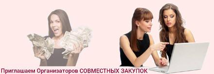 Приглашаем Оргов СП к сотрудничеству!